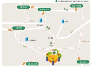 Gwangjudae