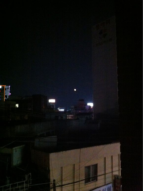 Chusok Moon