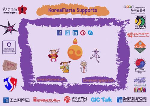 KM_logos_half